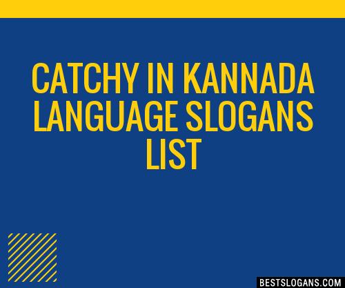 30+ Catchy In Kannada Language Slogans List, Taglines, Phrases