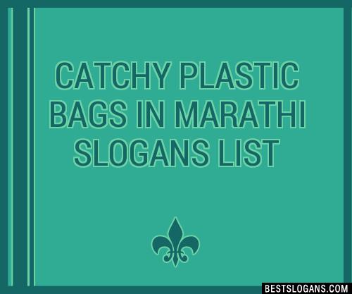 30+ Catchy Plastic Bags In Marathi Slogans List, Taglines