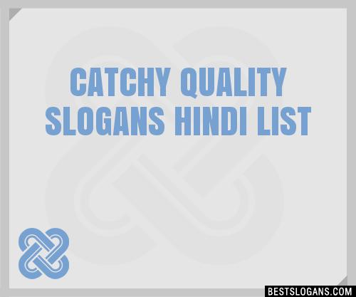 30+ Catchy Quality Hindi Slogans List, Taglines, Phrases